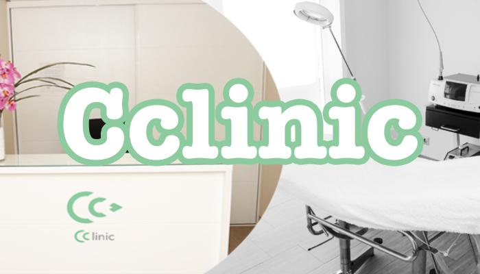 cclinic clínica estetica